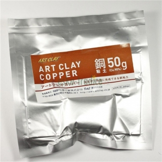Art Clay Copper - měděná, 50g